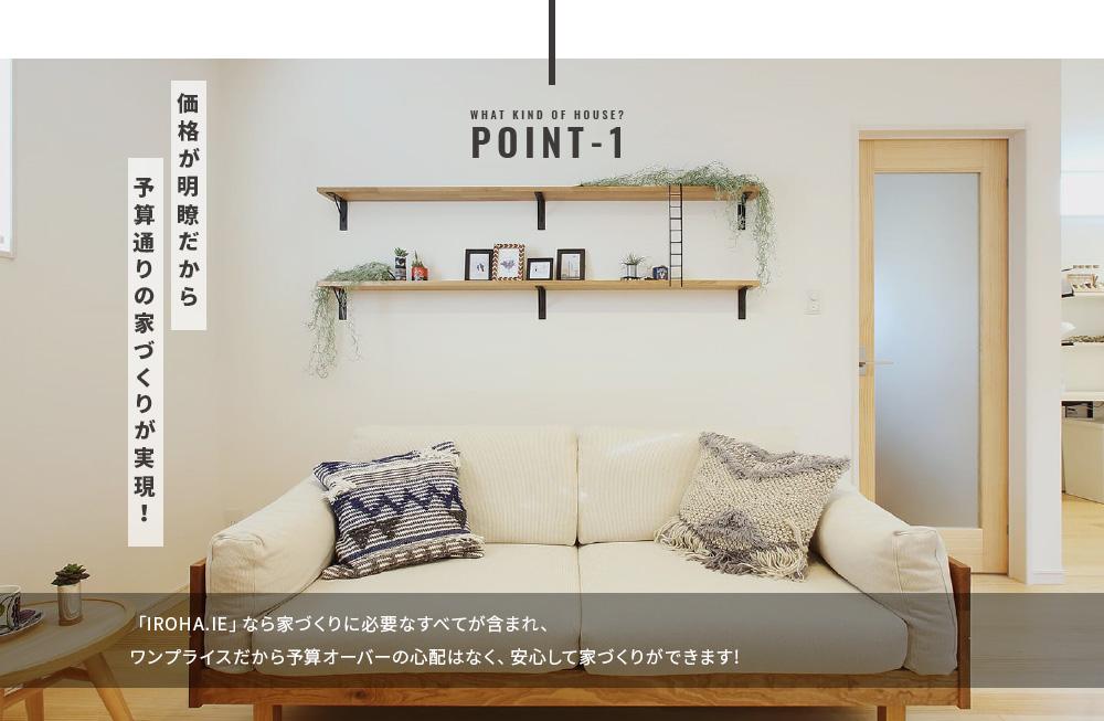 写真:白ソファーの置いてあるリビング